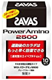 ザバス パワーアミノ2500 3.5g 10包 製品画像