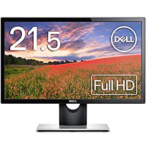 Dell モニター 21.5インチ フレームレス フルHD VA非光沢 HDMI,D-Sub15ピン 3年保証 SE2216H