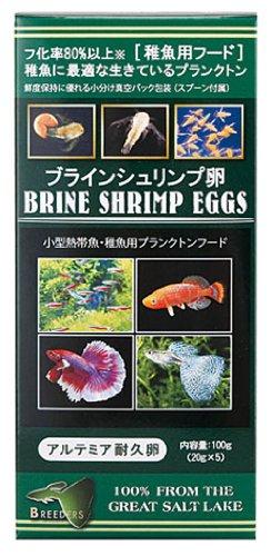 ニチドウ 稚魚用飼料 ブラインシュリンプ エッグス 100g 20g×5