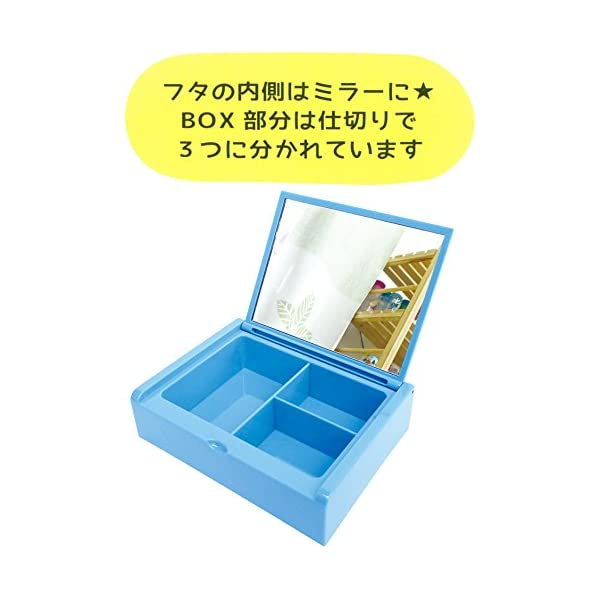 ティーズ ぼのぼの ジュエリーボックス BO-...の紹介画像2