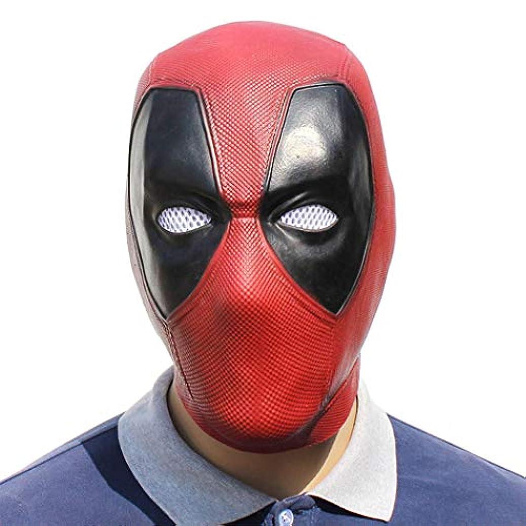 脅迫明日六月ハロウィンデッドマスクマスクラテックスフードデッドプール装飾クリスマスコスプレマスクスカーフ