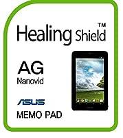 Healingshield スキンシール液晶保護フィルム Anti-Fingerprint Anti-Glare Matte Film for Asus Tablet Memopad 7