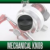 【Avail/アベイル】 メカニカルブレーキノブ ブラック (12カルカッタ・赤メタ・エクスセンスDC対応)
