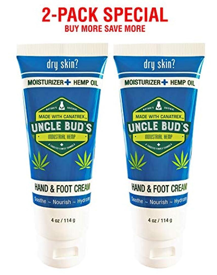 アソシエイト独占体Uncle Bud's 2-Pack Special - Hand and Foot Cream HEMP Oil - 4oz per tube