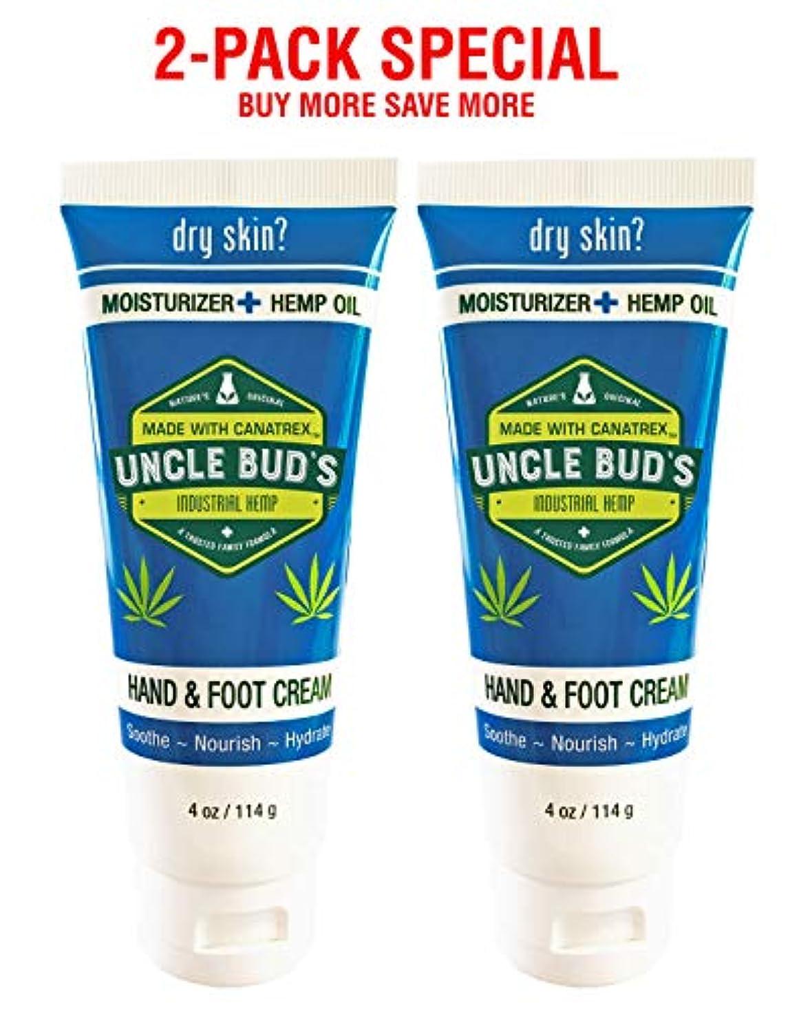 生き返らせる好きである三十Uncle Bud's 2-Pack Special - Hand and Foot Cream HEMP Oil - 4oz per tube