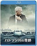 【初回仕様】ハドソン川の奇跡 ブルーレイ&DVDセット[Blu-ray/ブルーレイ]