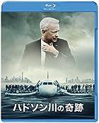ハドソン川の奇跡 ブルーレイ&DVDセット(初回仕様/2枚組/デジタルコピー付)