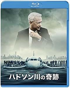 ハドソン川の奇跡 ブルーレイ&DVDセット(初回仕様/2枚組/デジタルコピー付) [Blu-ray]