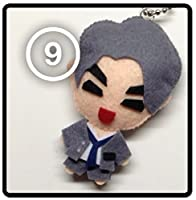 Seventeen セブンティーン Mingyu ミンギュ - Mansae KPOP 手作り縫いぐるみキーチェーン
