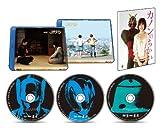 大魔神カノン Blu-ray BOX2 初回限定版