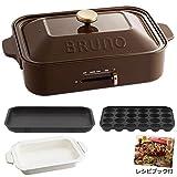 【 レシピブック付き 】 BRUNO コンパクトホットプレート + セラミックコート鍋 2点セット (ブラウン)