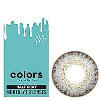 カラーズ 1ヵ月 マンスリー 1箱2枚入り【ハーフグレイ 度数:-6.00】 同じ度数の2枚入りとなります カラコン colors