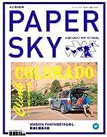 PAPERSKY no.45 - COLORADO  Climb (ペーパースカイ コロラ  ド クライム)