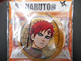 NARUTO  NARUTO展限定 collection缶バッジ 我愛羅 単品
