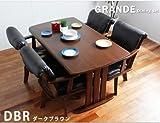 グランデ140ダイニング5点セット (DBR【組立て・不要家具引取りオプション付き】)