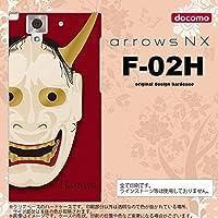 F02H スマホケース arrows NX F-02H カバー アローズ NX 能面 般若 赤 nk-f02h-1046