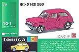 トミカ トレーディングカード 10/190 ホンダ NⅢ360