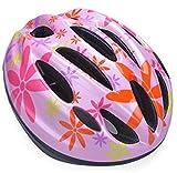 軽量 自転車 ヘルメット 子供用 キッズ スケート ボード 安全 サイクリング ジュニア こども用 アジャスター付き (ハナ)