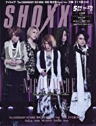 SHOXX(ショックス)2016年5月号()