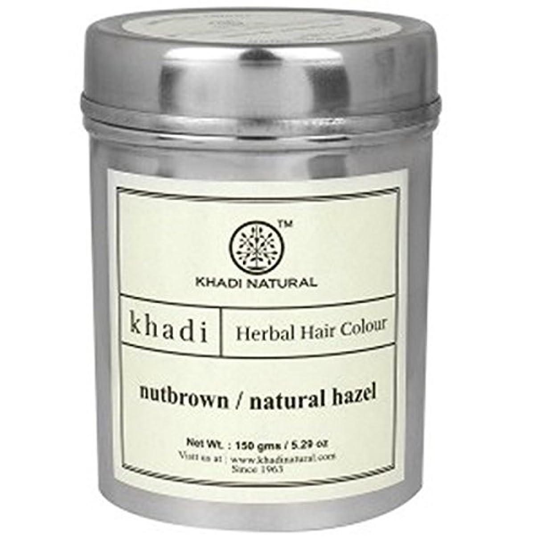 容器フェザー前件Khadi Natural Nutbrown / Natural Hazel Herbal Hair Colour