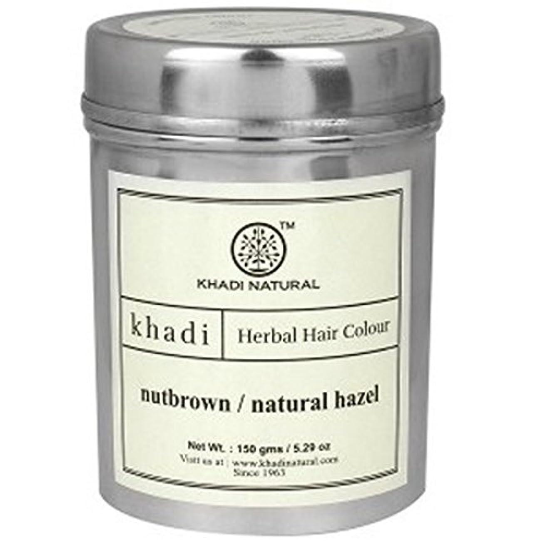 財団水立ち寄るKhadi Natural Nutbrown / Natural Hazel Herbal Hair Colour