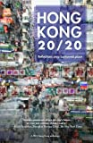 Hong Kong 20/20: Reflections on a Borrowed Place (Pen Hong Kong Anthology) 画像