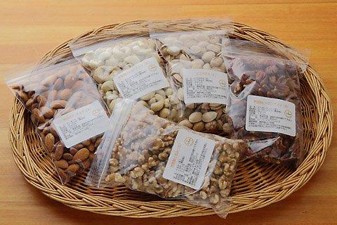 5種類の生ナッツの食べ比べセット 各250g アーモンド くるみ ピスタチオ ノンロースト 遺伝子組み換えでない