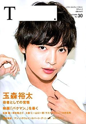 """""""Yuuto Tamamori (Kis-My-Ft 2)"""""""