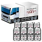 【トラック型ボックス入り】アサヒスーパードライスリーブギフトセット(SD-TG) [ ビール 350ml×8本 ] [ギフトBox入り]