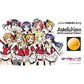 プレミアムバンダイ限定 Astell&Kern AK10 ラブライブ!エディション 西木野真姫エディション(Vermilion Orange)