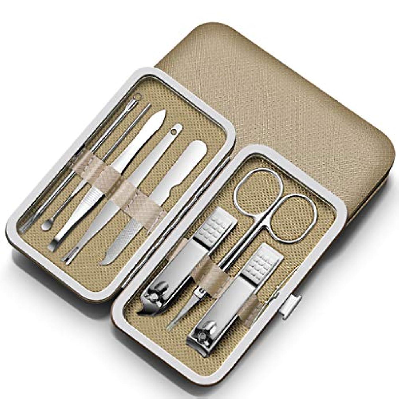 がっかりした磁気抑圧マニキュアペディキュアセットネイルクリッパーズ-8ピースステンレススチールネイルキット&レザートラベルケース付きプロフェッショナルグルーミングキット,金