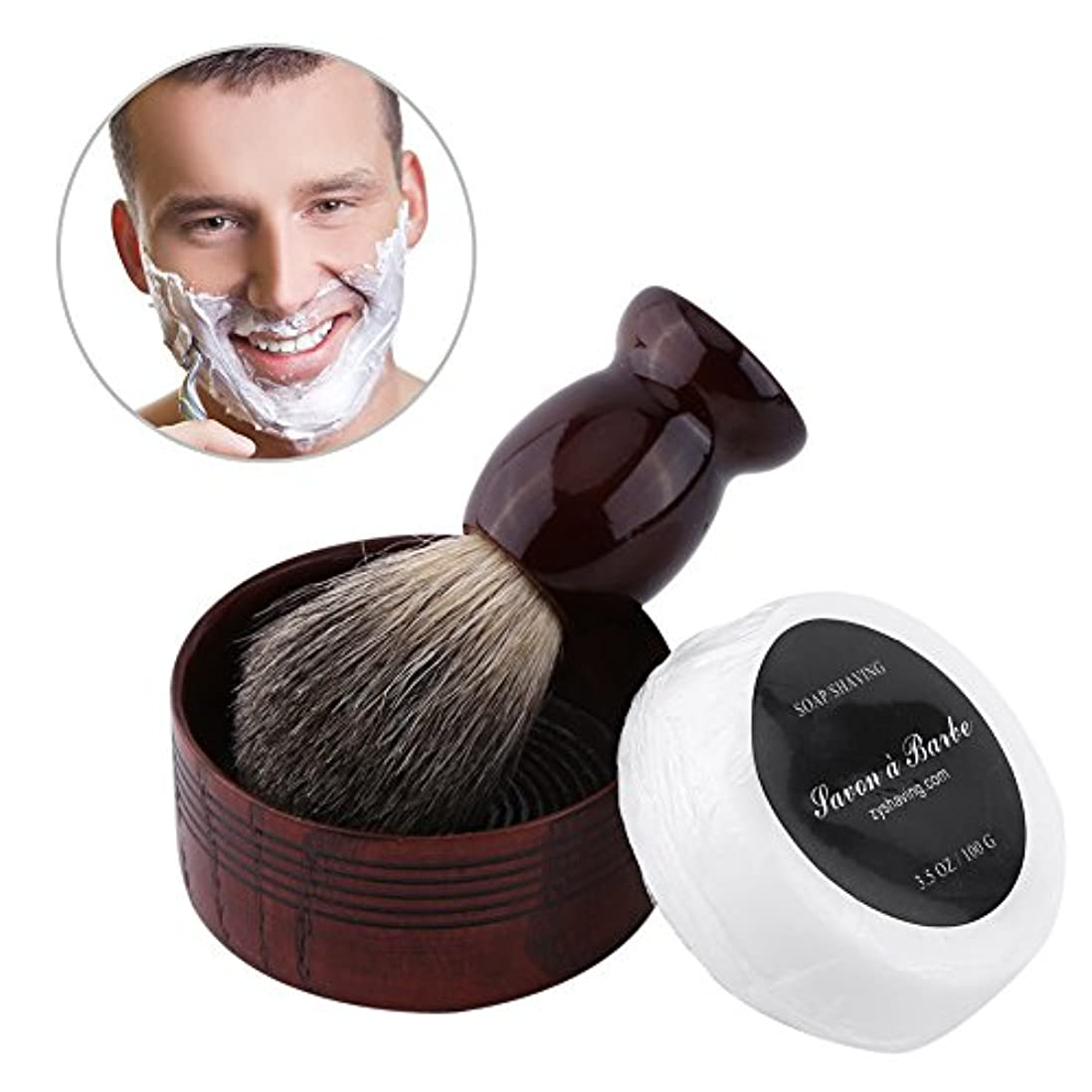 のぞき穴矢じり吸い込むひげブラシ、メンズシェービングブラシ 泡立ち ひげブラシ 理容 洗顔 髭剃り シェービングブラシ +ハンドメイドソープ+シェービングボウル メンズ ポータブルひげ剃り美容ツール