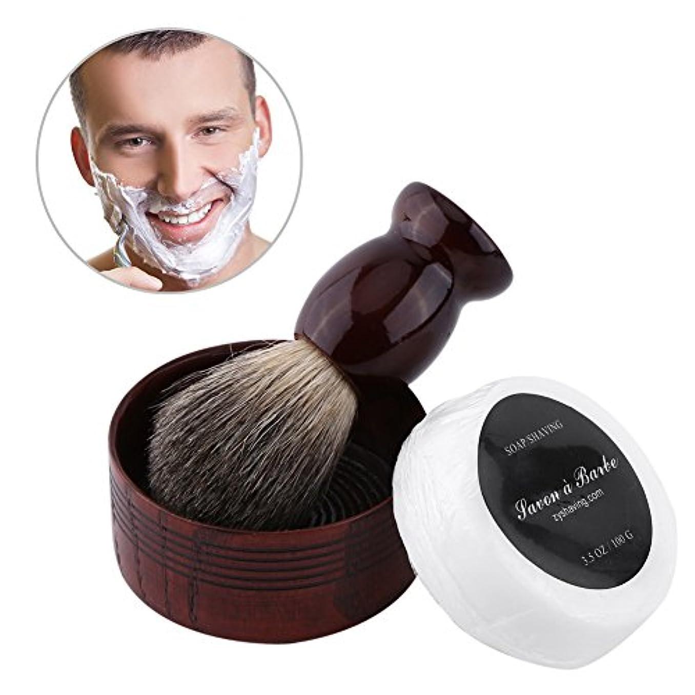 困ったバーとまり木ひげブラシ、メンズシェービングブラシ 泡立ち ひげブラシ 理容 洗顔 髭剃り シェービングブラシ +ハンドメイドソープ+シェービングボウル メンズ ポータブルひげ剃り美容ツール