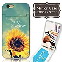 301-sanmaruichi- iPhone8 ケース iPhone7 ケース ミラーケース 鏡付き ミラー付き カード収納 おしゃれ ひまわり ヒマワリ 向日葵 花 A プリント ICカード iPhone6s 6 ケース