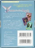 エンジェルオラクルカードII(日本語版説明書付)新装版 (オラクルカードシリーズ) 画像