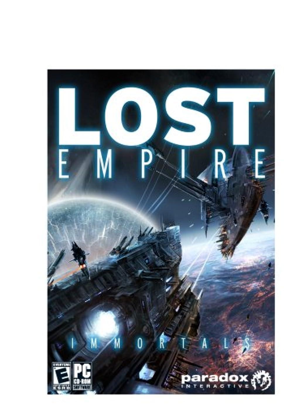スノーケルビジター劇作家Lost Empire: Immortal (輸入版)