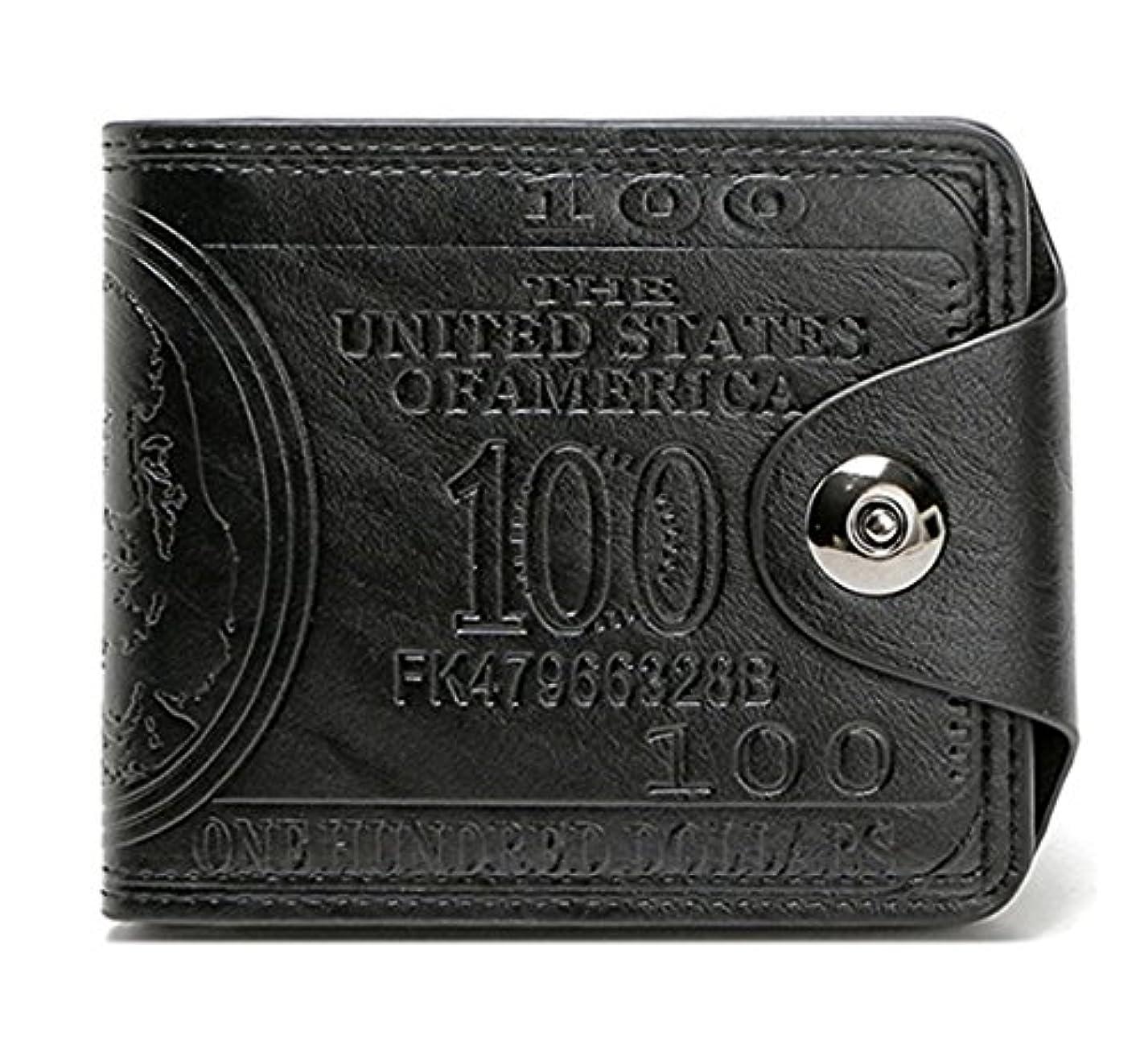 同じ金属涙が出るHeyuni.したメンズ二つ折財布 財布 メンズ ース 小銭入れ 革 コンパクト 仕切り 多機能 人気 大容量 札入れ ボックス型小銭入れ ブラック