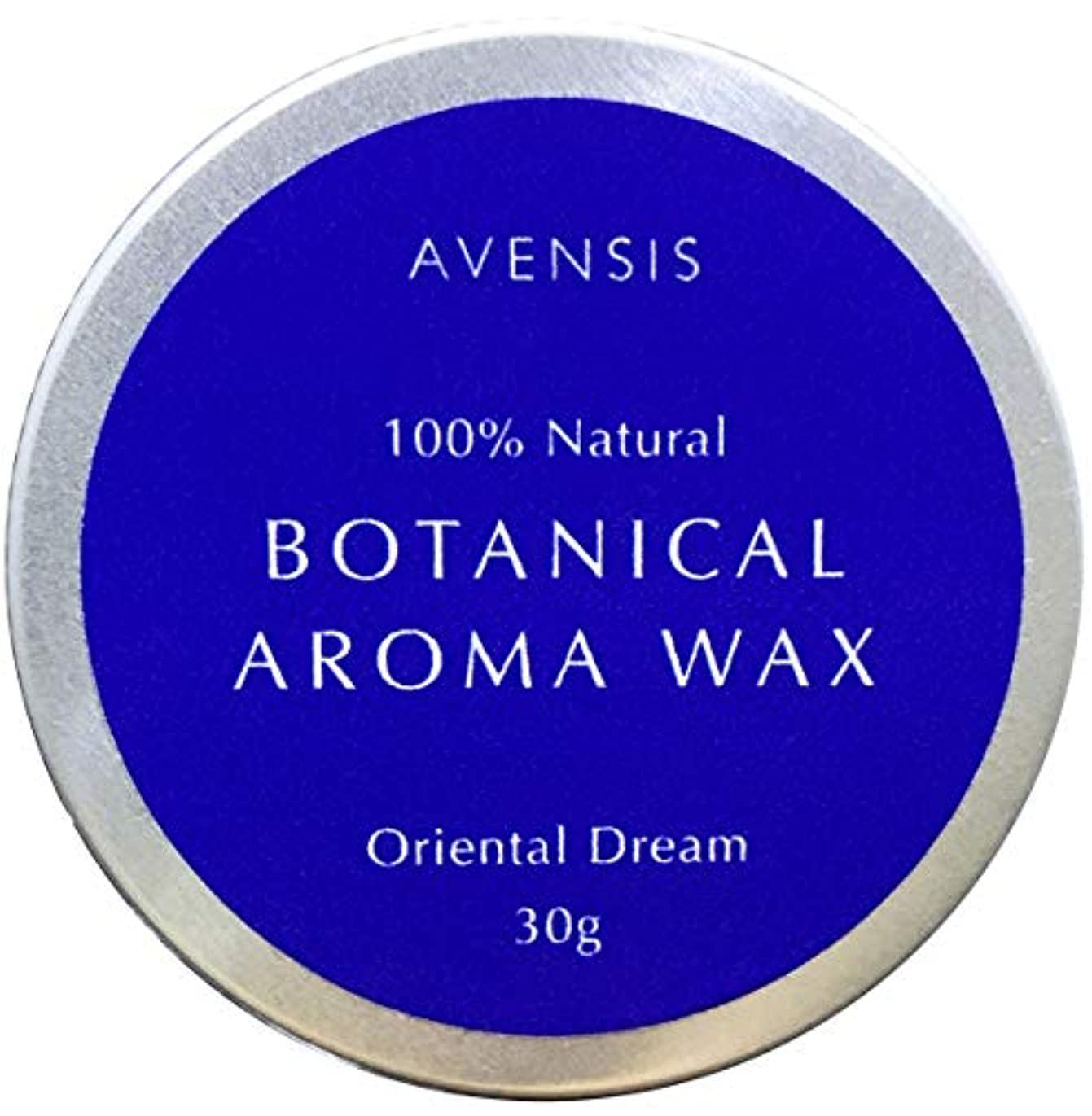 優れました遠え主要な【100% 天然由来成分 自然な香りと束感】 オーガニック ボタニカルアロマワックス ヘアワックス & ハンドクリーム 30g by アヴェンシス (オリエンタルドリーム)