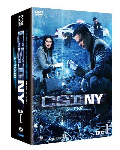 CSI:NY シーズン8 コンプリートDVD BOX-1の詳細を見る