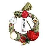 シオン工芸 オーナメント 国産〆縄正月飾り2016 ク-300