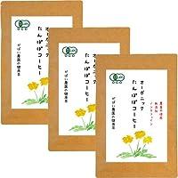 オーガニック たんぽぽコーヒー 2g×40包 【お得な3個セット】