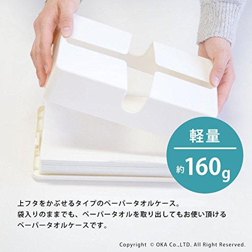 取り出しやすいペーパータオルケースピック ホワイト 縦 130mm×横 247mm×高さ 78mm (壁付け用マジックテープ付き)