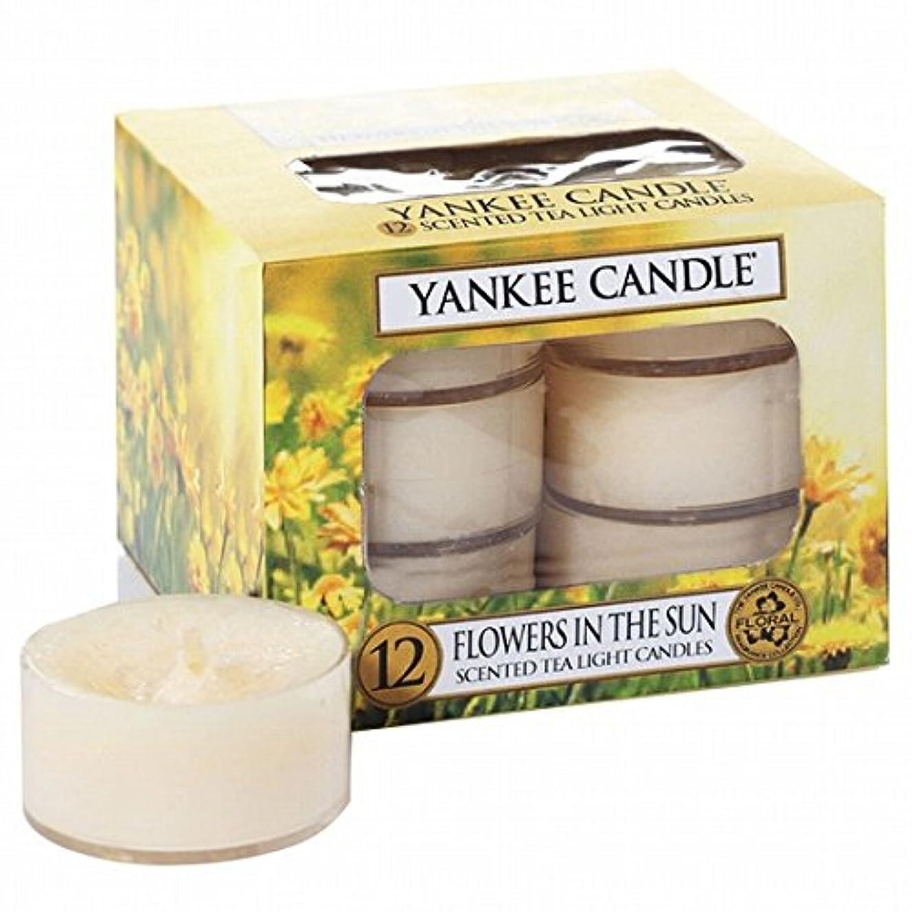 年次そこから妖精YANKEE CANDLE(ヤンキーキャンドル) YANKEE CANDLE クリアカップティーライト12個入り 「フラワーインザサン」(K00505274)