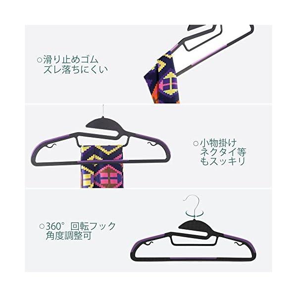 Sable すべらない ハンガー 60本セット...の紹介画像5