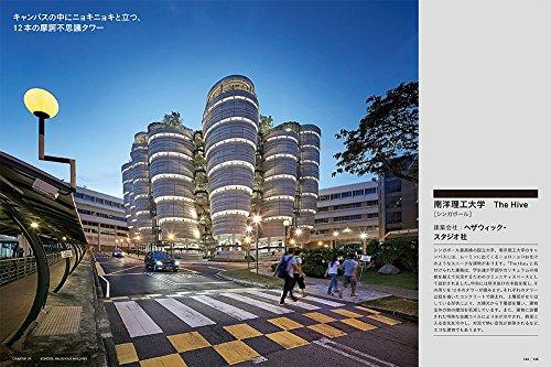 一度見たら忘れない奇跡の建物 異彩を放つ世界の名建築100