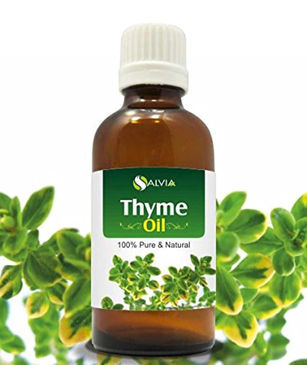 プレゼンター横向き先駆者THYME OIL 100% NATURAL PURE UNDILUTED UNCUT ESSENTIAL OIL 15ML