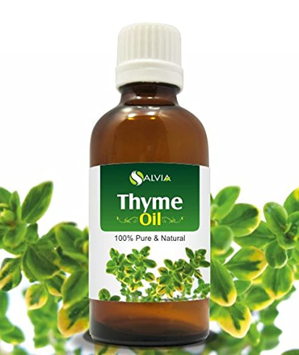移植ラップ未払いTHYME OIL 100% NATURAL PURE UNDILUTED UNCUT ESSENTIAL OIL 30ML