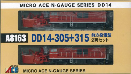 Nゲージ A8163 DD14-305+315 前方投雪型 2両セット