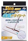 山崎産業 フローリングワイパー用ドライシート スーパーファイン 20枚入