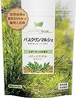 【医薬部外品/合成香料無添加】バスクリンマルシェ入浴剤 シダーウッドの香り480g 自然派ほのかなやさしい香り